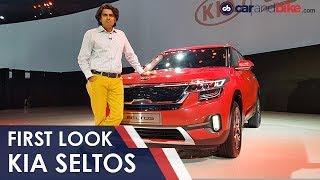 Kia Seltos First Look | NDTV Carandbike