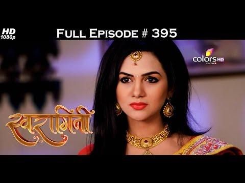 Swaragini - 29th August 2016 - स्वरागिनी - Full Episode (HD)