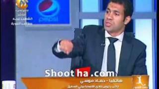 حماد موسى و حسني عبد ربه - Shootha.Com