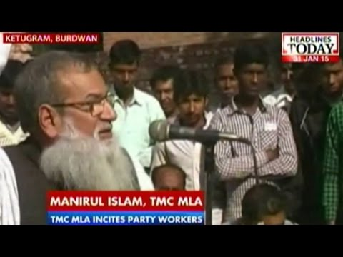 TMC MLA Monirul Islam encourage party activists to indulge in Violence
