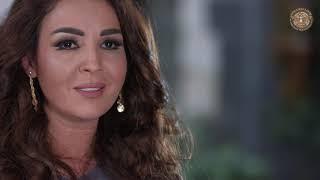 مسلسل جرح الورد ـ الحلقة 13 الثالثة عشر كاملة HD | Jarh Al Warad