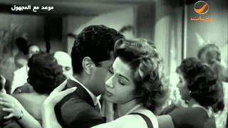 فيلم موعد مع المجهول - Mow3ed Ma3 AlMaghool (كامل - جودة عالية)