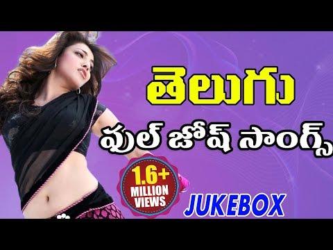 Telugu Full Josh Video Songs || Telugu Super Hit Video Songs || 2016 Latest Movies