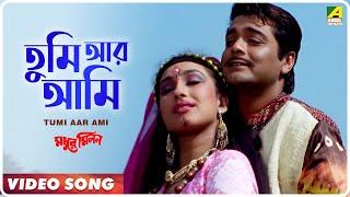 Tumi Aar Ami | Madhur Milan | Romantic Video Song | Prosenjit, Rituparna | Kumar Sanu, Alka yagnik