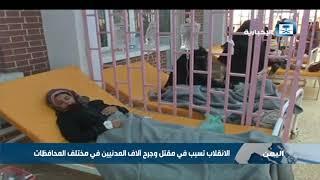 أوضاع إنسانية صعبة في المدن اليمنية منذ انقلاب الميليشيات