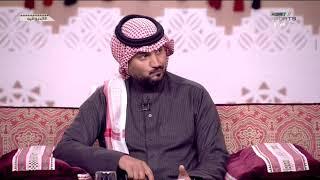 نزيه النصر - الأهلي ضعيف دفاعيا برغم وجود حارس المنتخب ولا يمكنه المنافسة  #الديوانية