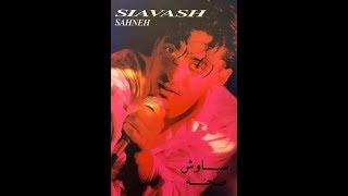 Siavash - Sahneh | سیاوش - صحنه