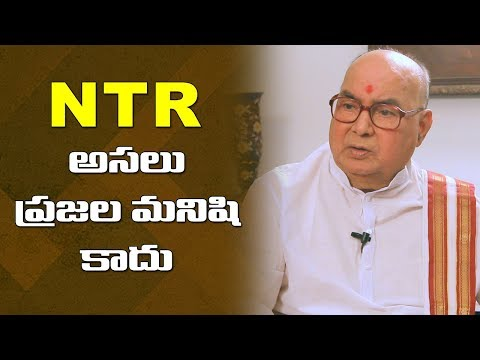 Xxx Mp4 AP Ex CM Nadendla Bhaskara Rao Shocking Truths About Sr NTR Talk Show With Swey Dot News 3gp Sex