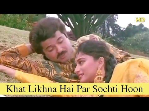 Khat Likhna Hai Par Sochti Hoon   Full Song   Khel   Anil Kapoor, Madhuri Dixit   Full HD