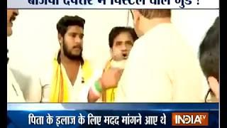 Odisha: BJP activists threaten party President at gun point