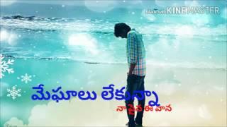 Meghaalu lekunna video song Editing by suresh