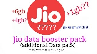Jio new additional Data pack(booster) details