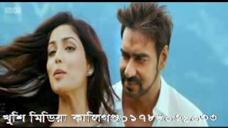 Dhoom Dhaam Official Video Song 1080p 68
