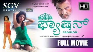 kannada new movies full 2016 | Fashion – ಫ್ಯಾಷನ್ (2016/೨೦೧೫) Kannada Full Movie HD | Gagan Nimesh,