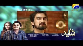 Shayad Episode 12 Teaser Promo | Har Pal Geo