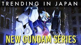 Gundam Twilight Axis Anime Info LEAKED