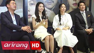 Showbiz Korea _ THE HANDMAIDEN(아가씨) _ Interview