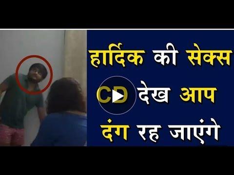 Xxx Mp4 Hardik Patel की सेक्स वीडियो लीक 3gp Sex