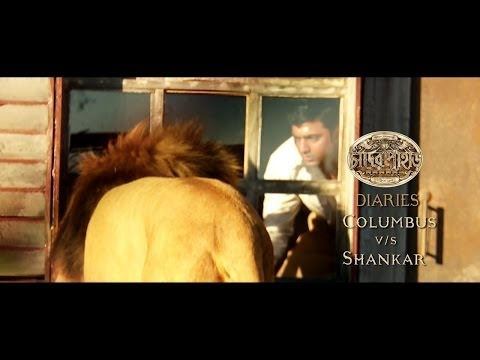 Chander Pahar Diaries Ep 04 Columbus Vs Shankar Part II Dev Kamaleswar Mukherjee 2013