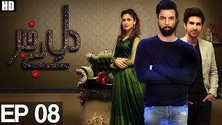 Dil-e-Bekhabar Episode 8  Aplus ᴴᴰ uploaded on 03-07-2017 67214 views