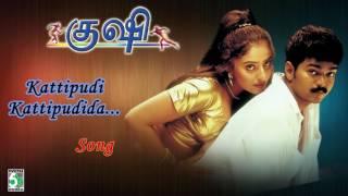 Kattipudi Kattipudi Song From Kushi   Vijay   Mumtaj   Deva