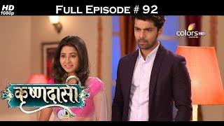 Krishnadasi - 1st June 2016 - कृष्णदासी - Full Episode
