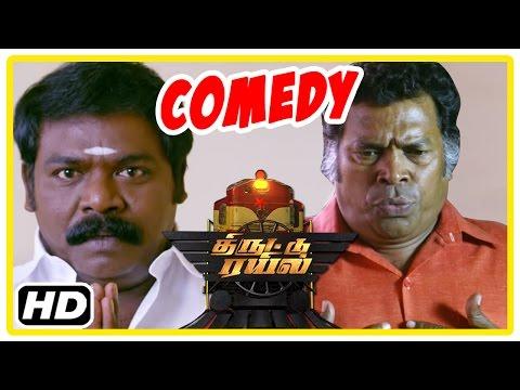Thiruttu Rail Tamil movie   Comedy scenes   Rakshan   Kethi   Sentrayan   Imman Annachi   Mayilsamy