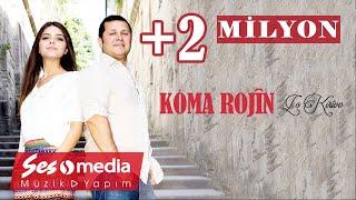 Koma Rojîn - Lo Kirivo [Official Music Video   © SesMedia]