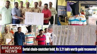 Serial chain-snatcher held, Rs 3.21 lakh worth gold recovered