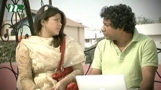 Bangla Natok Chander Nijer Kono Alo Nei l Episode 22 I Mosharaf Karim, Tisha, Shokh l Drama&Telefilm