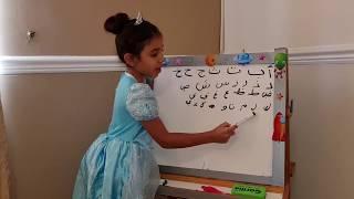 How to writhe the Arabic Alphabet? كيف تكتب الحروف العربية؟