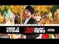 """""""Veer Ji Viyohn"""" (video song) Jassi Sidhu   Speedy Singh"""