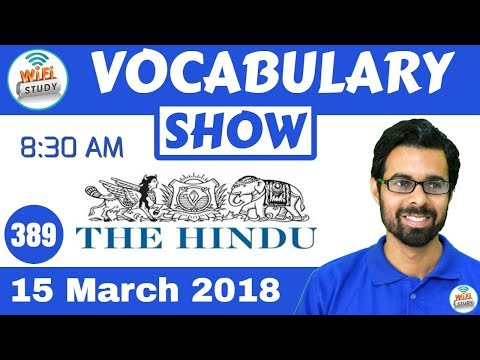Xxx Mp4 8 30 AM Daily The Hindu Vocabulary With Tricks 15th March 2018 Day 389 3gp Sex