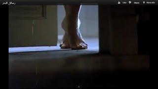 Basma feet - اقدام بسمة