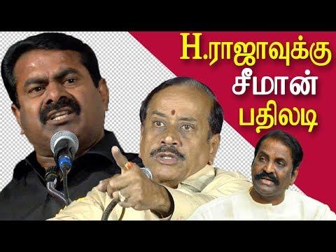 Xxx Mp4 Vairamuthu Andal Issue Seeman Challenge H Raja Seeman Speech Seeman Latest Speech Seeman Speech 3gp Sex