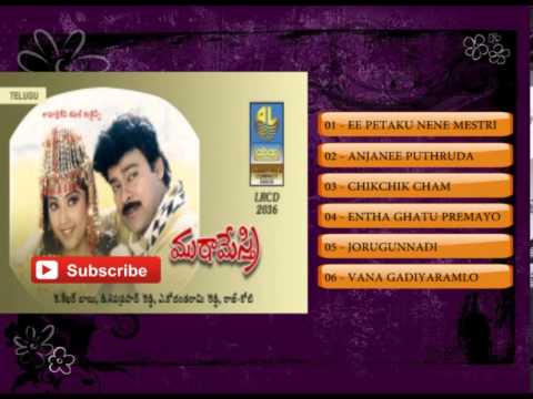 Xxx Mp4 Telugu Hit Songs Muta Mestri Movie Songs Chiranjeevi 3gp Sex