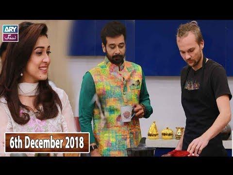 Salam Zindagi With Faysal Qureshi Chef Saadat & Chef Adam Hummel - 6th December 2018