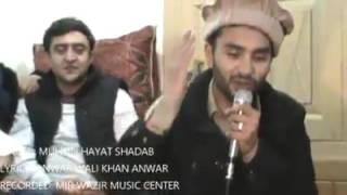 Chitrali Mohsin Hayat Song. Khowar Songs. Best Musics