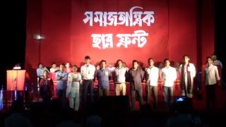 Socialist Students Fron SSF declared its 17th Central Committee 21 March 2016