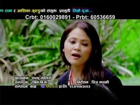 Xxx Mp4 Timrai Puja Garna Chahanchhu Promo Kalyan Rana Aasika Gurung Galaxy Music 3gp Sex