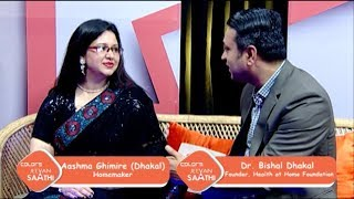 Jeevan Saathi with Malvika Subba | Dr. Bishal Dhakal and Aashma Ghimi