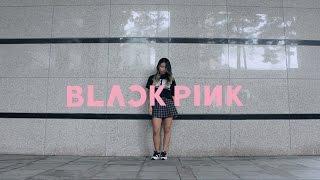 BLACKPINK - '붐바야'(BOOMBAYAH) - Lisa Rhee Dance Cover