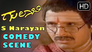 S Narayan comedy as a worker | Kannada Comedy Scenes | Gulabi Kannada Movie | Comedy Scenes