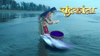 Chandrakanta - 15th April 2018 | Full Event Video | Chandrakanta Colors Tv Serial News 2018