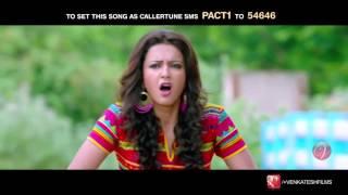 Super song in kalkata movie