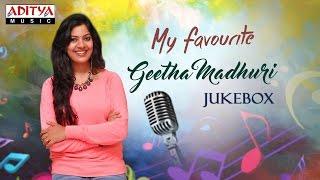 My Favourite ♥ Geetha Madhuri Telugu Hit Songs Jukebox Vol.2
