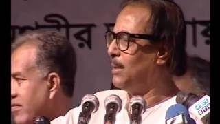 Funny Speech of a BNP leader in BD, Funny Bangladeshi politician part 2
