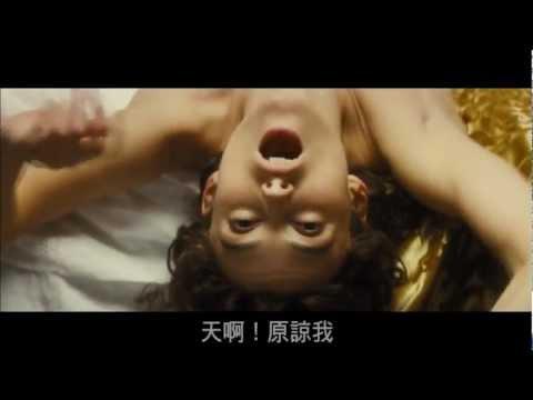 【安娜‧卡列尼娜】激情片段 11月16日 愛無� �