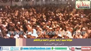 Hazrat Maulana Arshad Madani .Qaomi yakjahti program. dandhwara khurd jaunpur