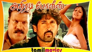 Athiradi Police | Tamil Hit Full Movie | Tamil Action Thriller